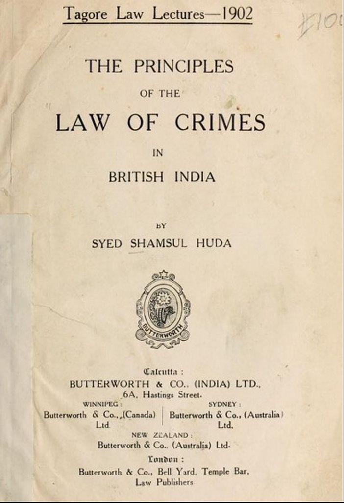 ঠাকুর আইনী সাহিত্য -ব্রিটিশ ভারতের অপরাধবিষয়ক আইনের মুলনীতি