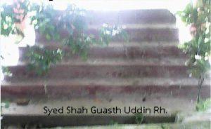 সৈয়দ গিয়াস উদ্দিন ওরেফ সৈয়দ গোয়াস (রঃ) এর মাজার।